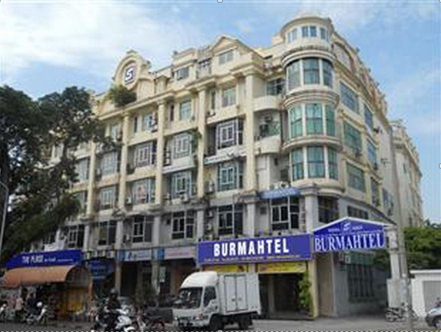 Burmahtel Hotel - Hotels and Accommodation in Malaysia, Asia