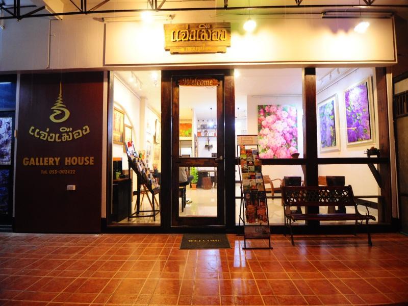 Hotell Jangmuang Gallery House i , Chiang Mai. Klicka för att läsa mer och skicka bokningsförfrågan