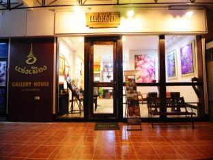 jangmuang gallery house