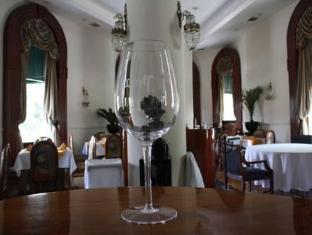 Imperial Reforma Hotel Mexico City - Restaurant
