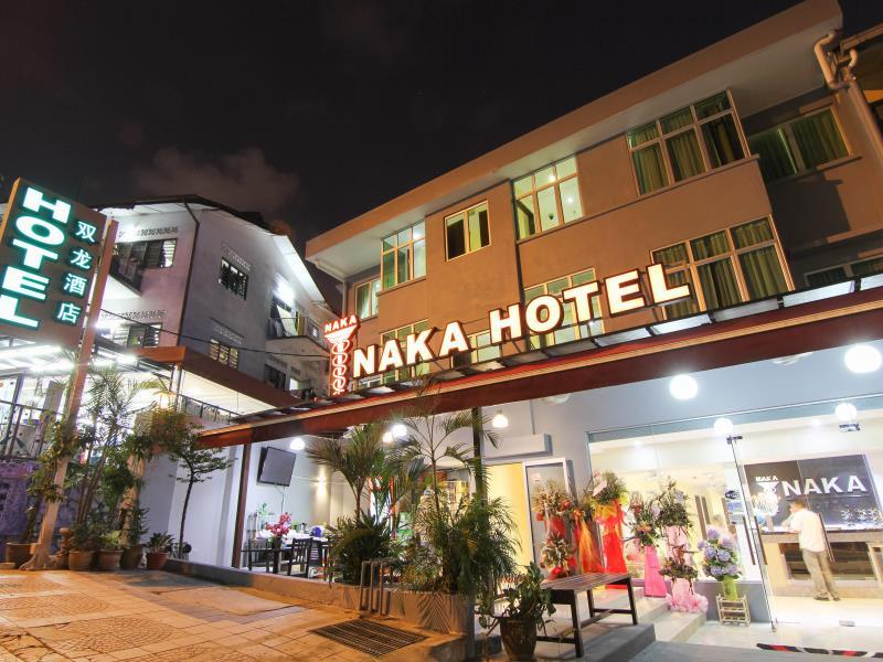 Naka Hotel - Hotels and Accommodation in Malaysia, Asia