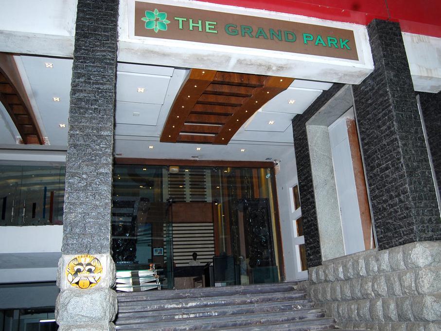 The Grand Park Hotel - Chidambaram