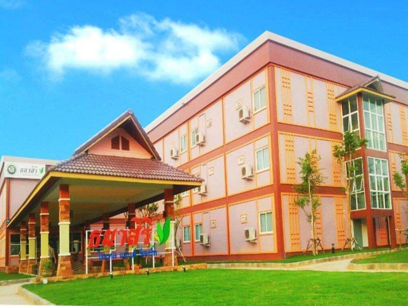Thanasiri Hotel & Resort - Sa Kaeo