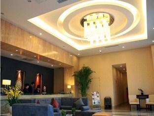 Dong Sha Lake Lyric Hotel | Hotel in Suzhou
