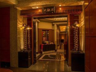 hotel Hotel New Otani Makuhari