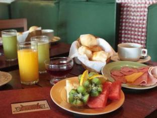 Mar Ipanema Hotel Rio De Janeiro - Quán Cà phê