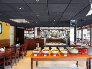 Mar Ipanema Hotel Rio De Janeiro - Quầy buffet