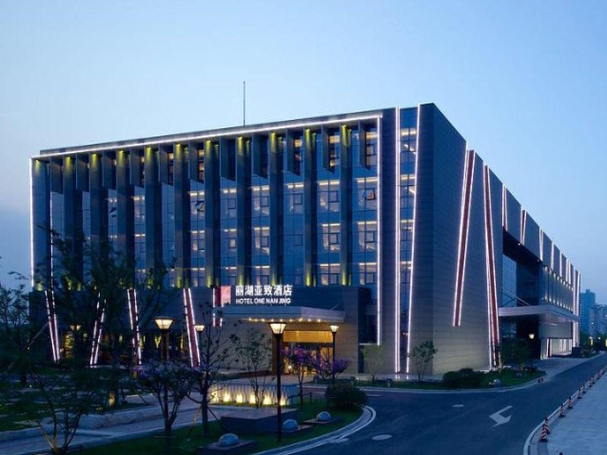 Nanjing ONE Hotel - Nanjing