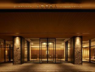 hotel Agora Fukuoka Hilltop Hotel & Spa