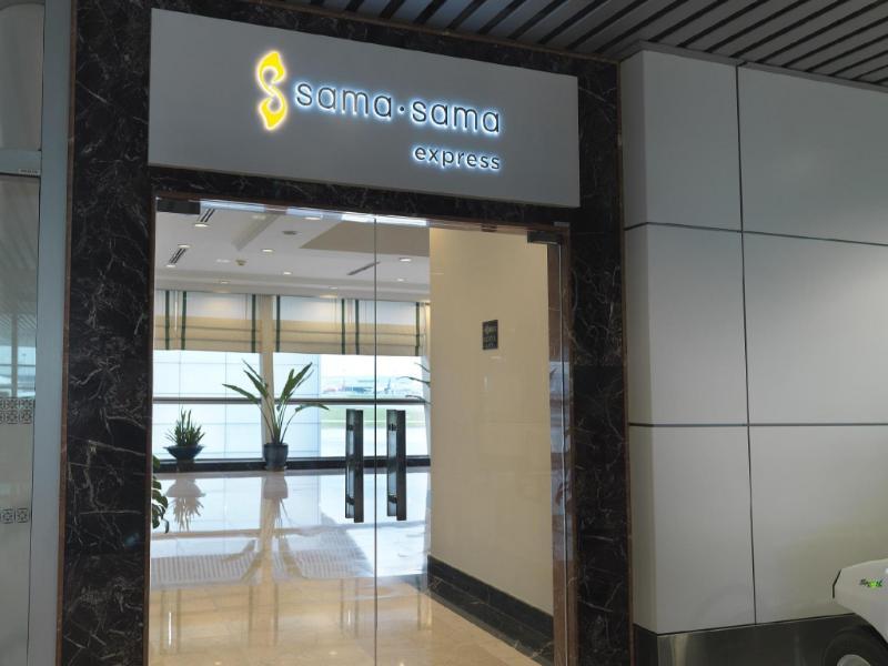 Sama Sama Express, KL International Airport Transit Hotel - 2 star located at KLIA2