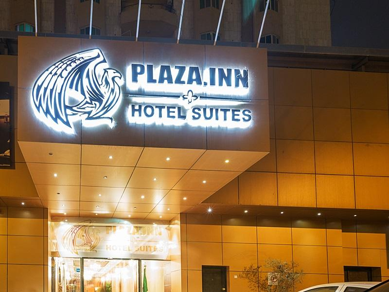 Plaza Inn Suites - Hotels and Accommodation in Saudi Arabia, Middle East