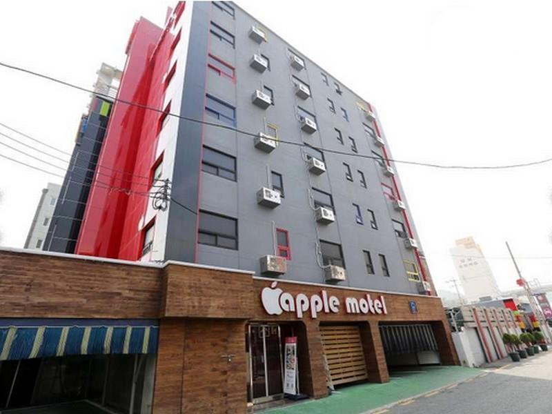 โรงแรม แอปเปิ้ล  (Apple Motel)