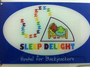 Sleep Delight Hostel
