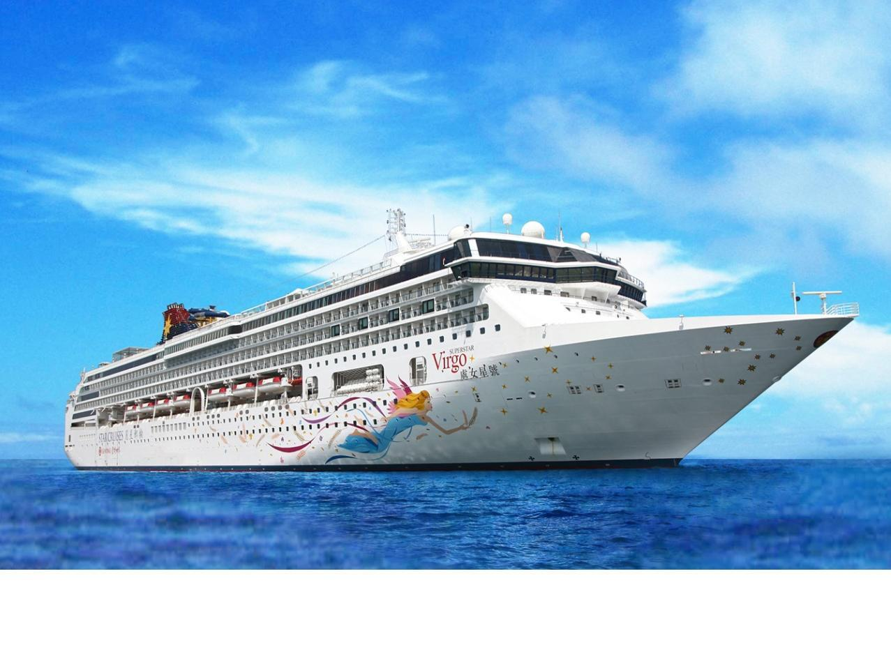 Star Cruises - SuperStar Virgo