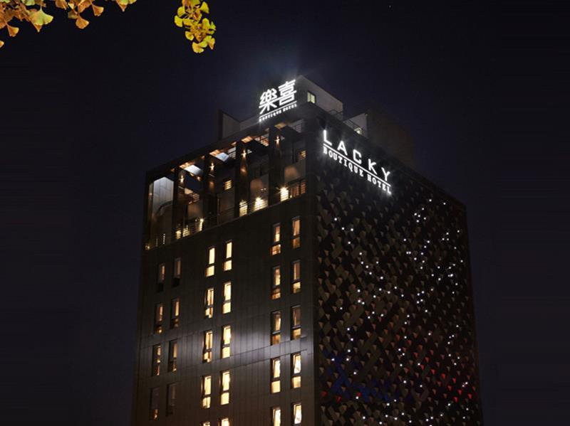 โรงแรม บูติก ลัคกี้  (Boutique Hotel Lacky)