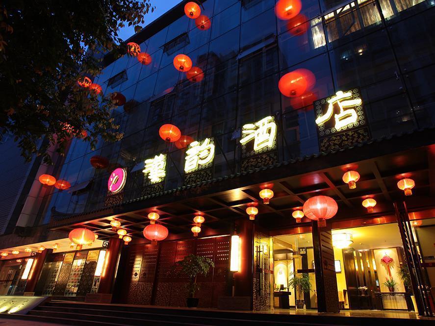 Chengdu Han Dynasty Theme Hotel - Ch