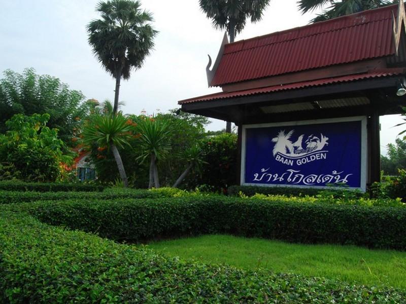 Hotell Baan Golden Resort i , Prachuap Khiri Khan. Klicka för att läsa mer och skicka bokningsförfrågan