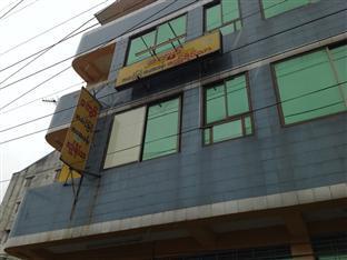 Kyaw Guest House Yangon