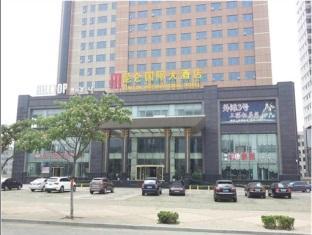 Yantai Kunlun International Hotel - Yantai