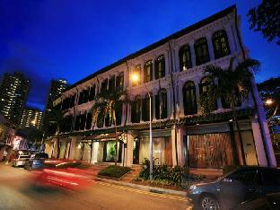 The Duxton Hotel PayPal Hotel Singapore
