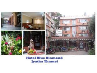 BLUE DIAMOND THAMEL HOTEL