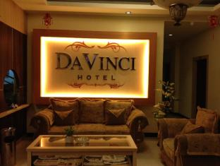 Picture of Hotel Davinci Kendari, Indonesia