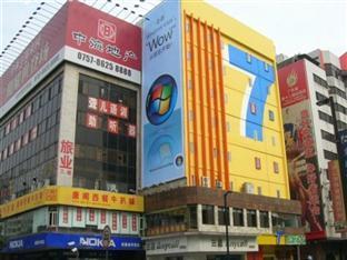 7 Days Inn Guangzhou Liwan Road Branch
