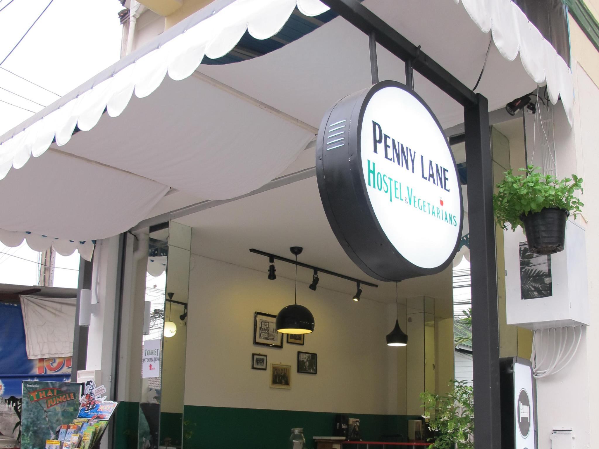 Penny Lane Hostel & Vegetarians