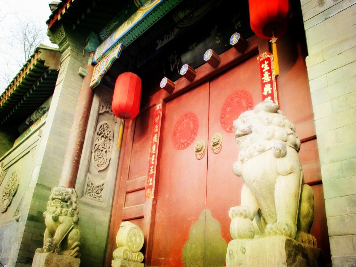 北京古巷20号万怡酒店