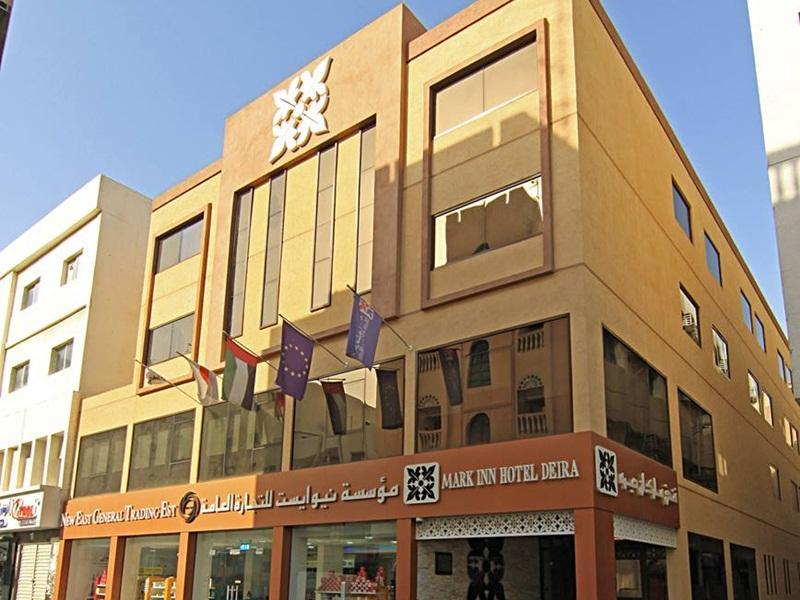 Mark Inn Hotel Deira - Hotels and Accommodation in United Arab Emirates, Middle East