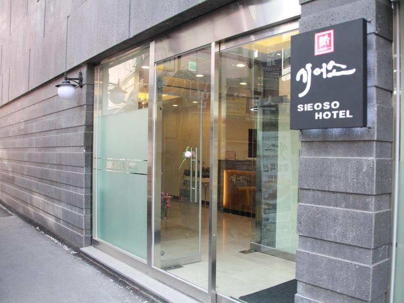 Sieoso Hotel Seoul - Hotels and Accommodation in South Korea, Asia