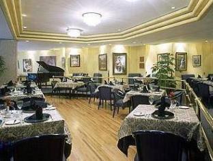 Radisson Paraiso Hotel Mexico City - Restaurant
