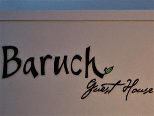 Baruch Guest House סטלנבוש - כניסה