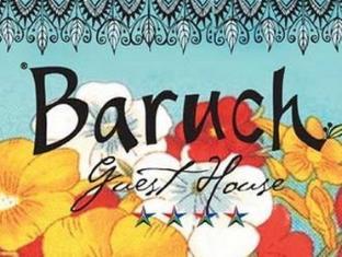 Baruch Guest House סטלנבוש - בית המלון מבחוץ