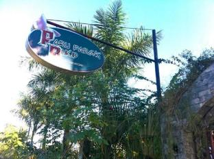 Paruparong Bukid Nature Conservation & Wellness Center