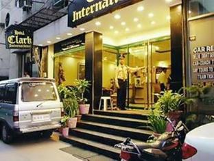 Clark International Hotel