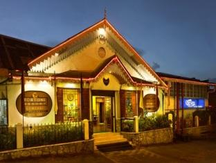 Fortune Resort Central - Hotel and accommodation in India in Darjeeling