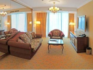 Mercury Resort Sochi - Guest Room