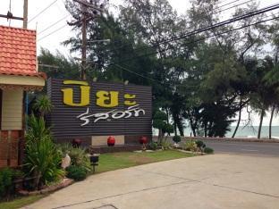Hotell Piya Resort i , Rayong. Klicka för att läsa mer och skicka bokningsförfrågan
