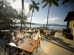 BreakFree Long Island Resort Whitsundays - Ristorante