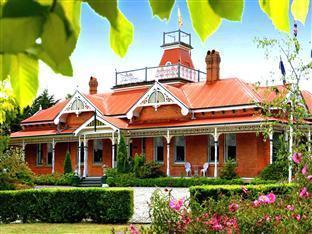 Ormiston House 奥秘斯顿之家