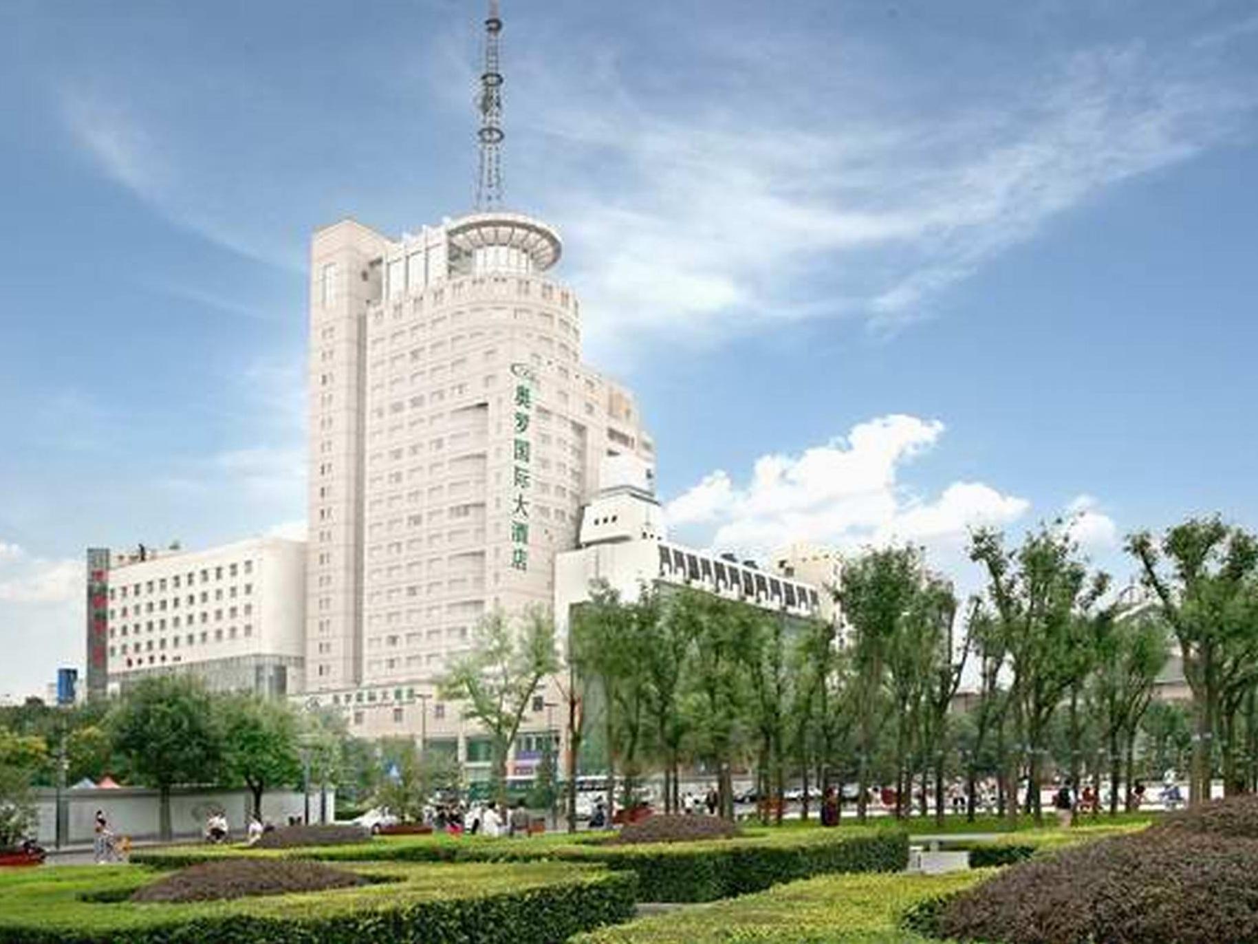 Aurum International Hotel