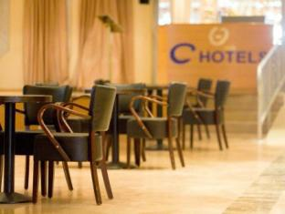 C Hotel Eilat - Coffee Shop/Cafe