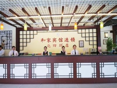 Hejia Inns North Fourth Ring Branch Beijing