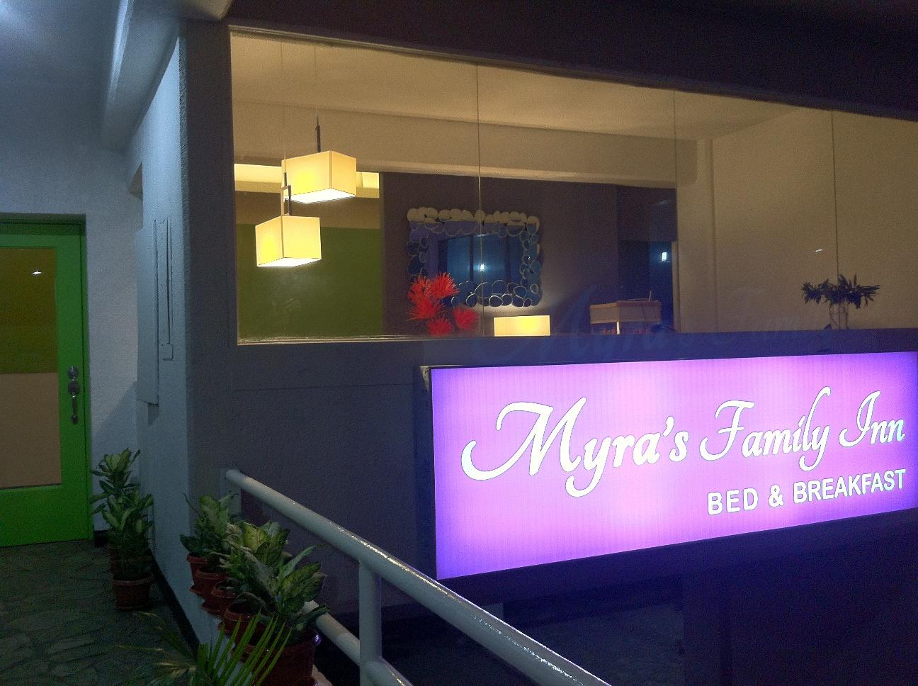 Myra's Family Inn - Hotels and Accommodation in Philippines, Asia