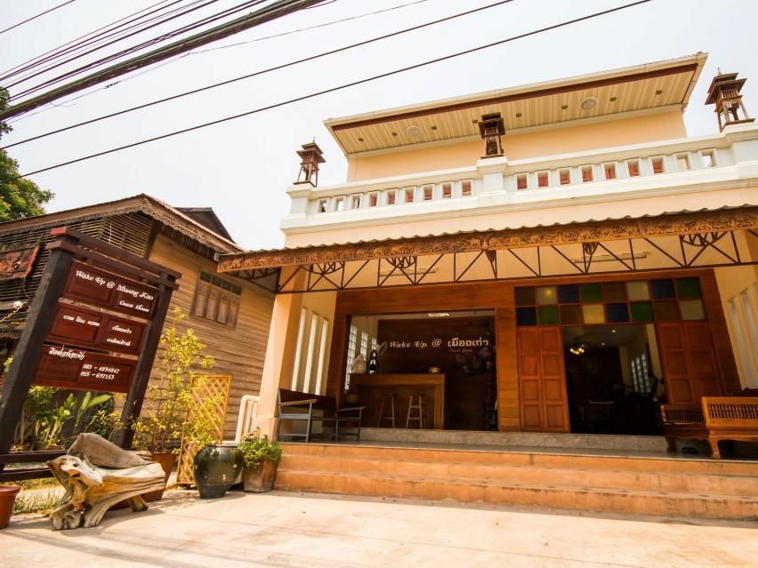 Hotell Wake Up at Muang Kao Boutique Hotel i , Sukhothai. Klicka för att läsa mer och skicka bokningsförfrågan