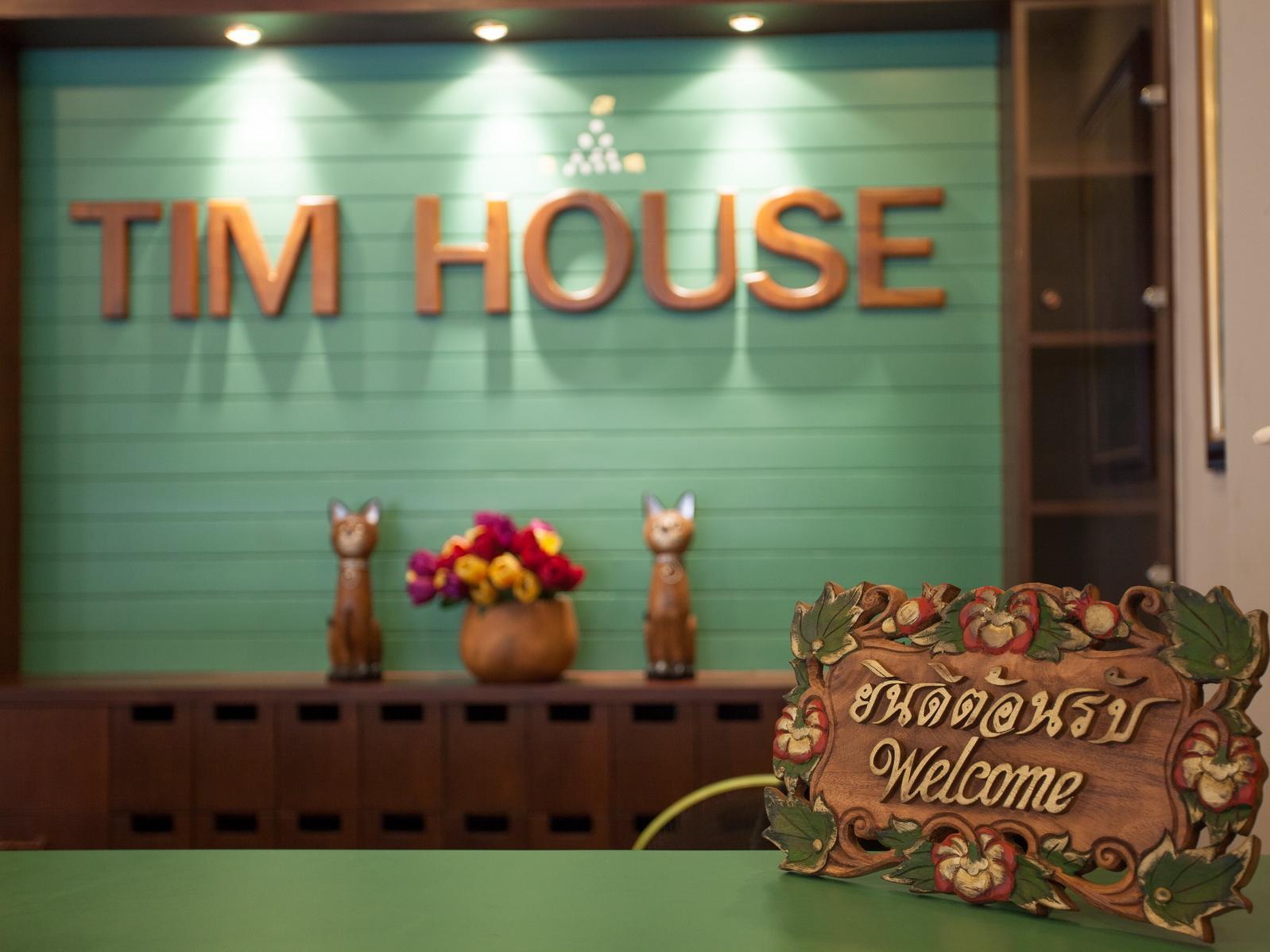 Hotell Tim House i , Bangkok. Klicka för att läsa mer och skicka bokningsförfrågan