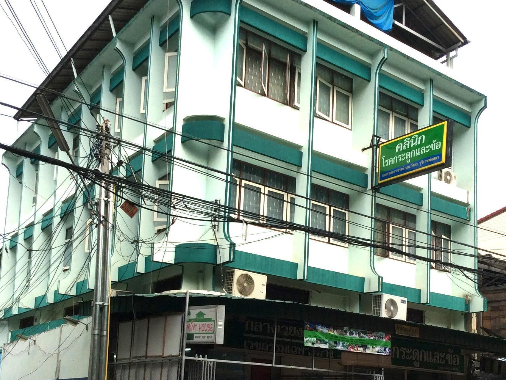 Mint house old city chiang mai thailand great for Classic house chiang mai