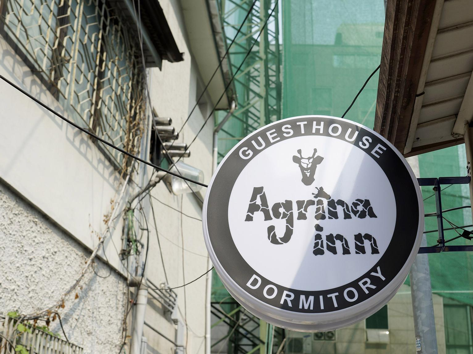 Agrina Guesthouse 2 - Hotels and Accommodation in South Korea, Asia