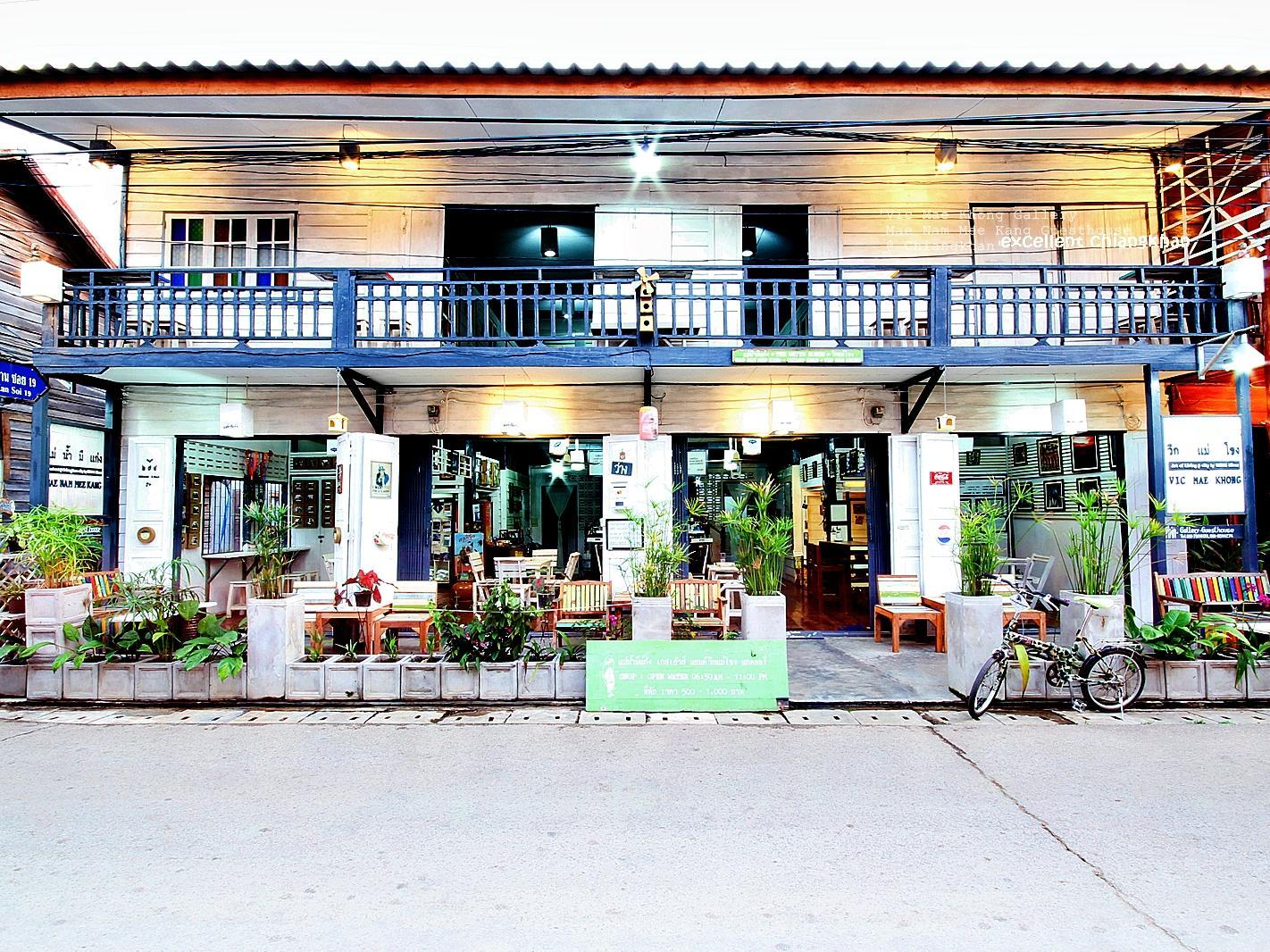 Mae Nam Mee Kang Guesthouse - Chiangkhan